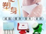 吉妍皙自助美业 市面火爆项目免费直送平台