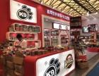 杭州展台搭建,杭州展台设计,杭州展览制作公司