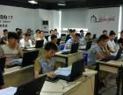 为什么那么多人到蜗牛学院学习软件测试?