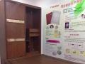 TTWARM碳纤维远红外床垫加盟 家纺床品地垫厂家