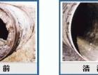 泉州管道疏通,金刚钻孔,抽粪,清理水沟,随叫随到