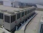 广州市越秀区旧空调回收 二手中央空调高价回收