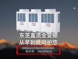 东芝中央空调,武汉东芝中央空调总代,空调地暖一体