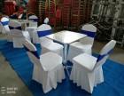 佛山高档贵宾椅 ,折叠椅 竹节椅 西餐桌椅 出租