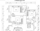 西安室内设计 西安软装设计 装修样板间 样板房设计