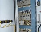 承接工厂各种设备维修及技术改造