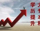 河南成人高考报名解析: 成人教育考试分数线是多少?