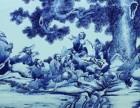 人物瓷板画怎么交易成交