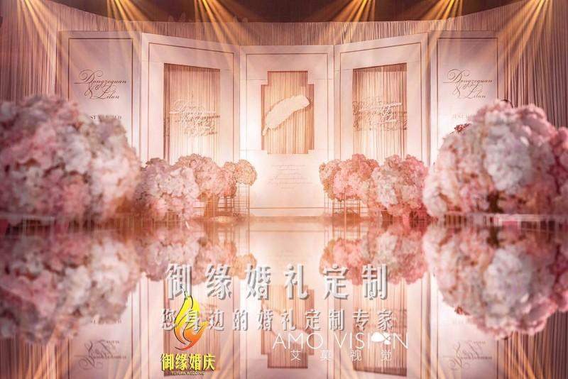 绵阳品质最高/服务最好的婚庆/推荐绵阳御缘婚庆婚礼定制