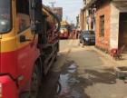 湘潭管道疏通,市政管道清淤,化粪池清理,高压清洗
