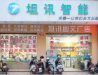 新兴县复印机租赁 大图复印 标书装订 晒蓝图 横幅制作等等