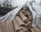 深圳特价处理地面保护地毯