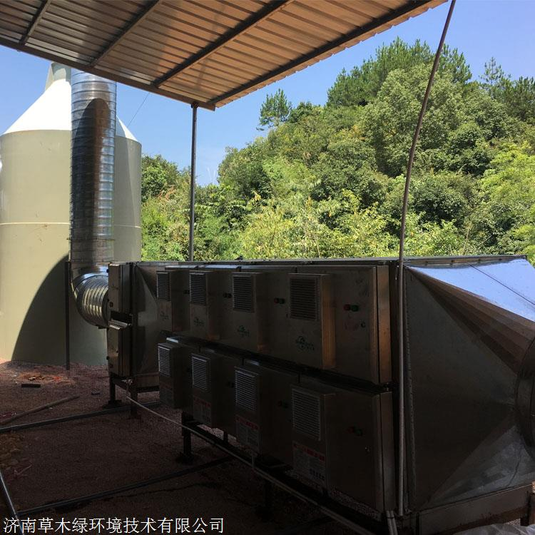 注塑机废气处理企业 塑料螺母车饰配件吹塑废气治理装置