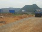 丘北陇陶一级公路旁 在建厂房 5000平米
