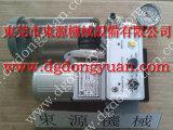 枣庄冲床电磁阀,滑块气动泵检查维修,现货批发S-600-3R