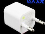 欧规充电头 移动电源适配器 IPHONE4 带USB 带绿点