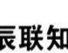 南宁专利申请,就找辰联知识产权