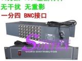 视频分配器 8进32出机架式八路视频信号输出三十二路出放大器