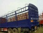 出售2015年欧曼前四后八高栏货车手续全-可分期