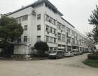 東西湖九通路中小企業城2026平米廠房出售