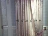 提花割绒窗帘布,高档提花窗帘