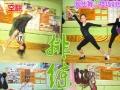 艺考舞蹈软度技巧30天速成4-12岁速成成人速成班