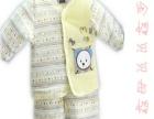金婴贝贝婴儿用品 金婴贝贝婴儿用品诚邀加盟