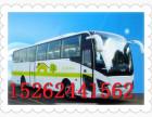 13862596503+ 从无锡到南阳的直达的汽车客车票价