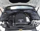 奔驰C级2016款 C200 2.0 自动 运动版-即日起购车即