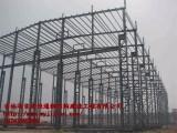 吉林彩钢钢结构推荐内蒙钢结构厂家