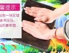 北京和美印象钻石画 拥有着无限的前景