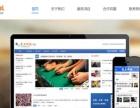 助力中小企业建站 互联网+转型