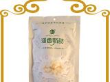 涵香奶酪批发85g 新疆干奶酪 乳制品 浓浓奶香味 宝宝食品促消