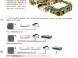 南京格力家用中央空调变频多联一拖三/四外