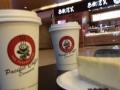 太平洋咖啡加盟 太平洋咖啡加盟连锁店
