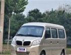 闽侯荆溪附近小面包车速运:拉货搬家
