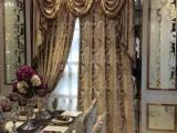 上海窗簾加盟時尚尊貴羅綺窗簾