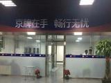 北京车牌出租、管庄车牌出租、正规公司办理、安全靠谱