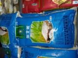 优质大米面粉白糖年货团购批发