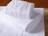 特价五星级酒店浴巾毛巾面巾白色纯棉加厚加