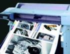 咸阳标书装订、大图复印、出图、低价复印、晒图等