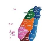 郑州到台湾环岛8日游