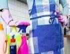 金华市区保洁小时工,擦玻璃,清洗厨房,出租房保洁