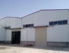 榆中 定远镇,蒋家营 厂房 8000平米