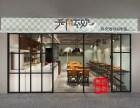 专业设计主题餐厅 特色餐厅cad施工图 3D效果图