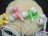 厂家直销 礼品耳机 IPOD苹果322  小苹果耳机 入耳式MP