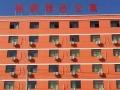 锦绣精品公寓 写字楼 300平米