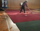 东城区安定门地毯清洗,交道口/东直门附近办公室地毯清洗