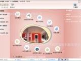 优讯专卖店管理软件,服装连锁店会员积分管理系统 会员软件