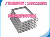 氩弧焊丝印铝框,山西阳泉生产厂家,大料小料都可以生产
